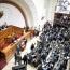 Asamblea Nacional declara que Nicolás Maduro usurpó la presidencia de la República